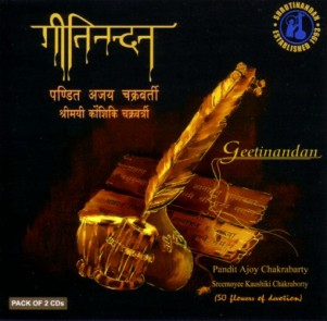 Raag bhairavi lyrics